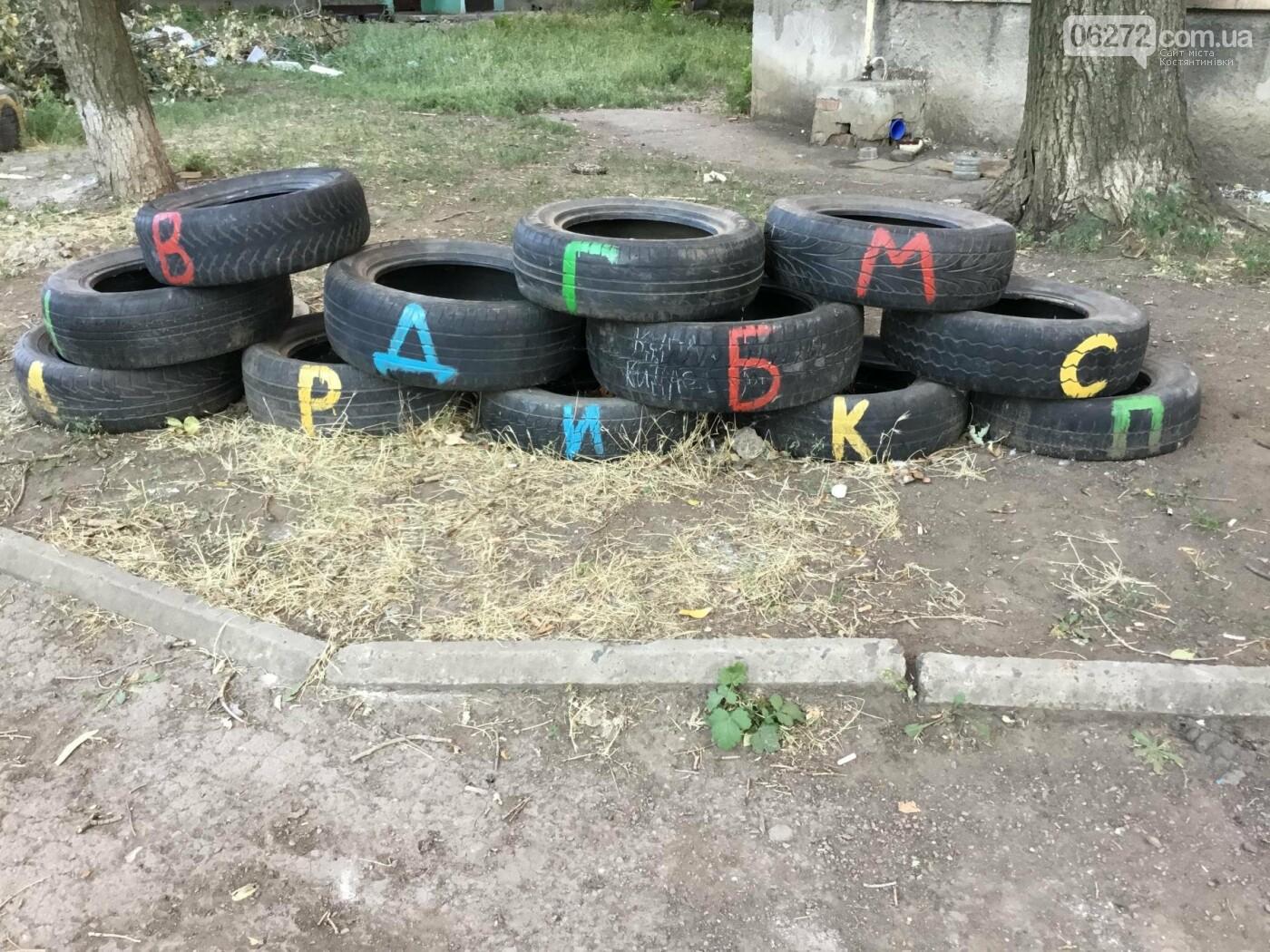 В Константиновке по ул. Безнощенко молодежь сделала спортивную площадку для детей, фото-27