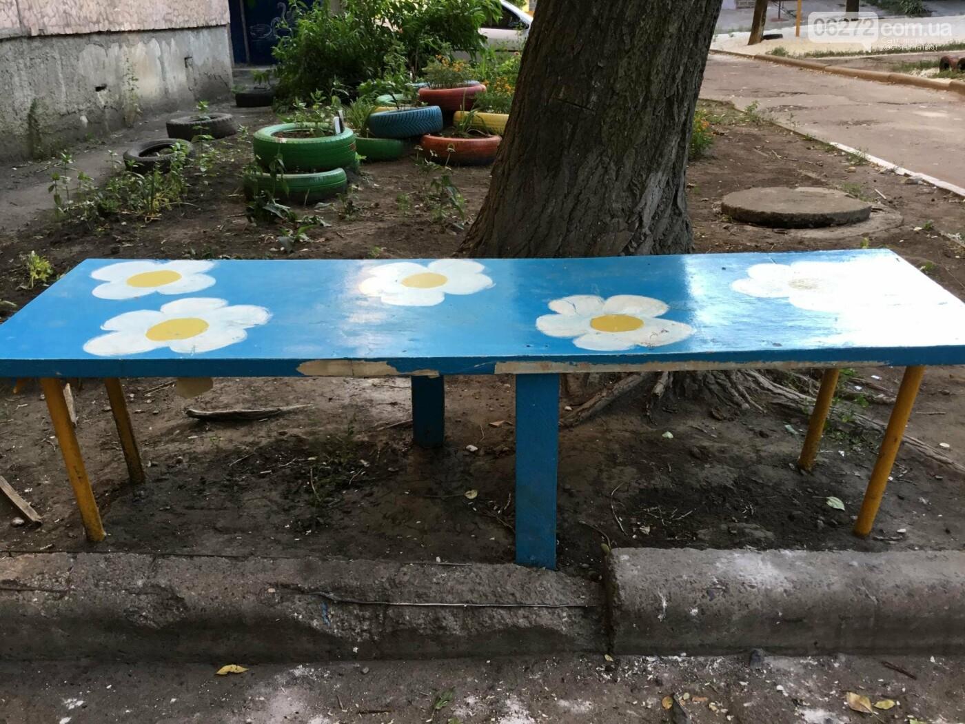 В Константиновке по ул. Безнощенко молодежь сделала спортивную площадку для детей, фото-17