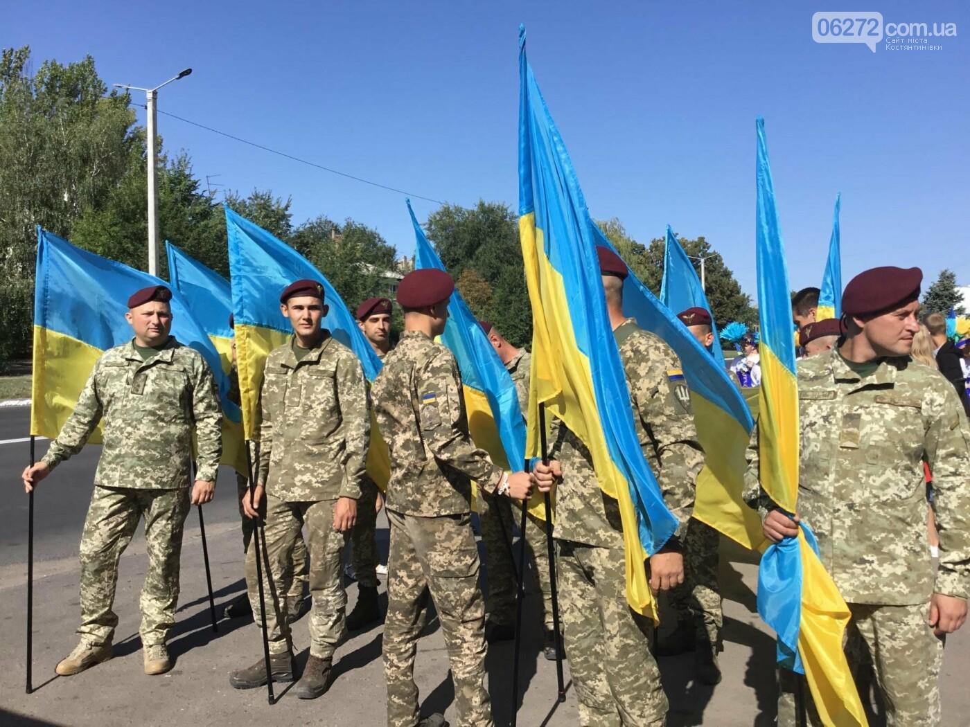Святкова хода у Костянтинівці під гаслом «Заради миру», фото-5
