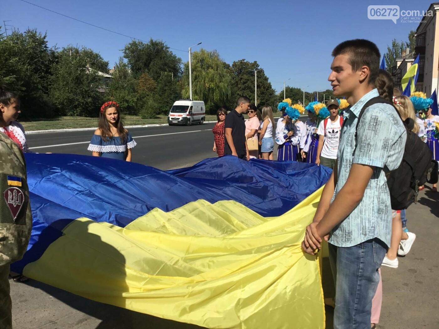 Святкова хода у Костянтинівці під гаслом «Заради миру», фото-4