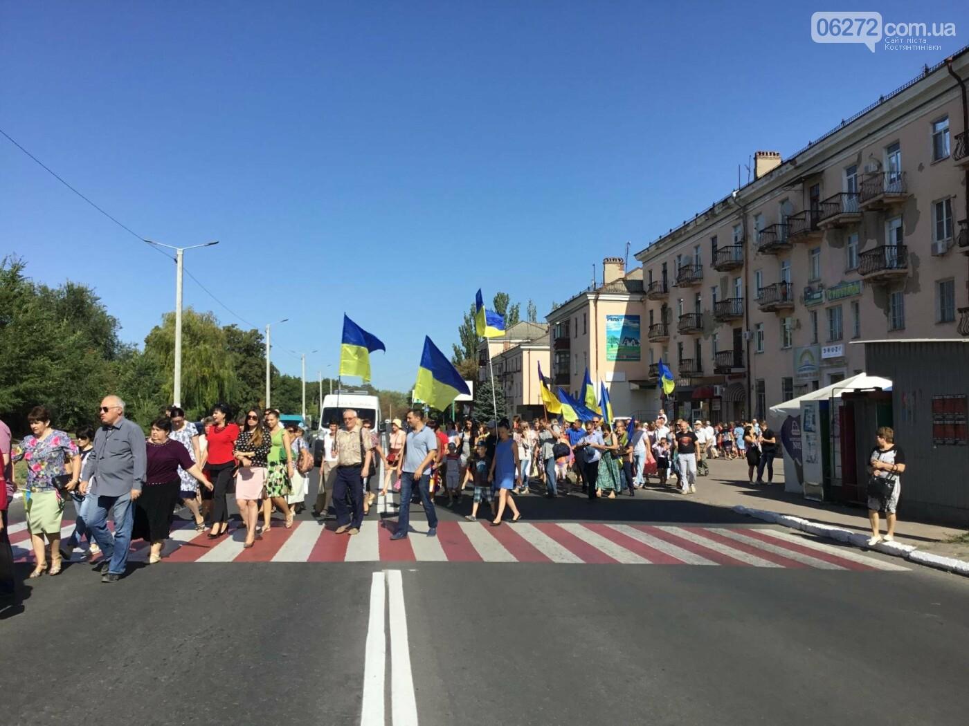 Святкова хода у Костянтинівці під гаслом «Заради миру», фото-1