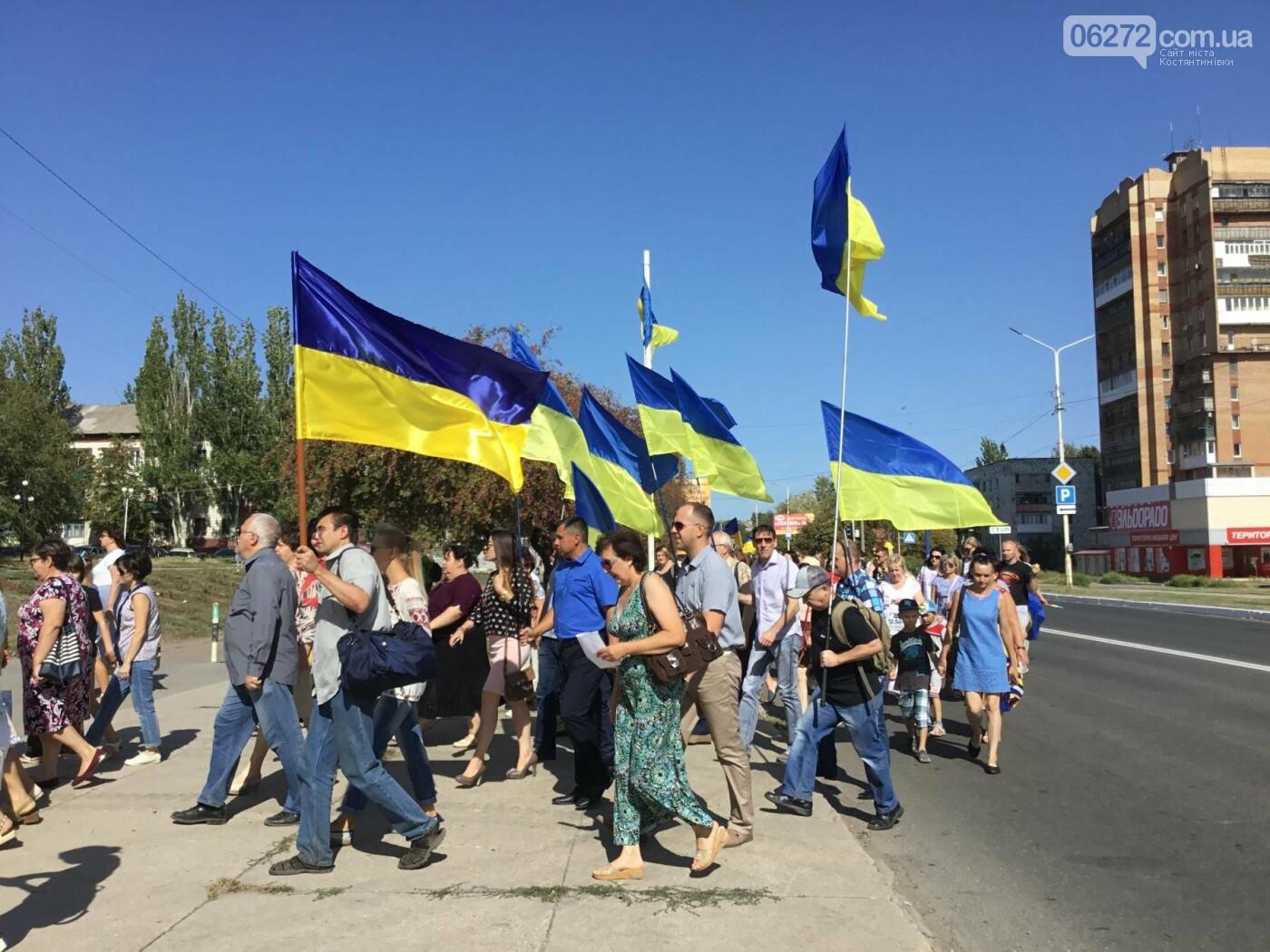 Святкова хода у Костянтинівці під гаслом «Заради миру», фото-2