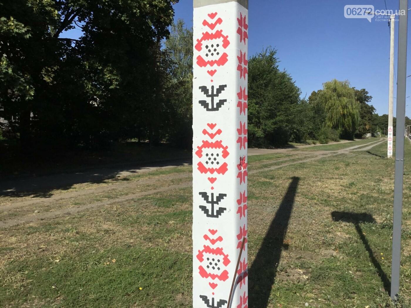 Проспект Ломоносова у Костянтинівці прикрасили візерунками, фото-3