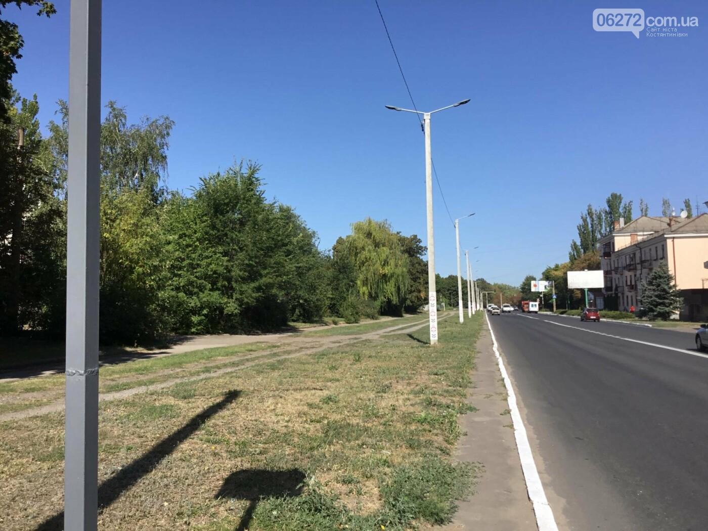 Проспект Ломоносова у Костянтинівці прикрасили візерунками, фото-1