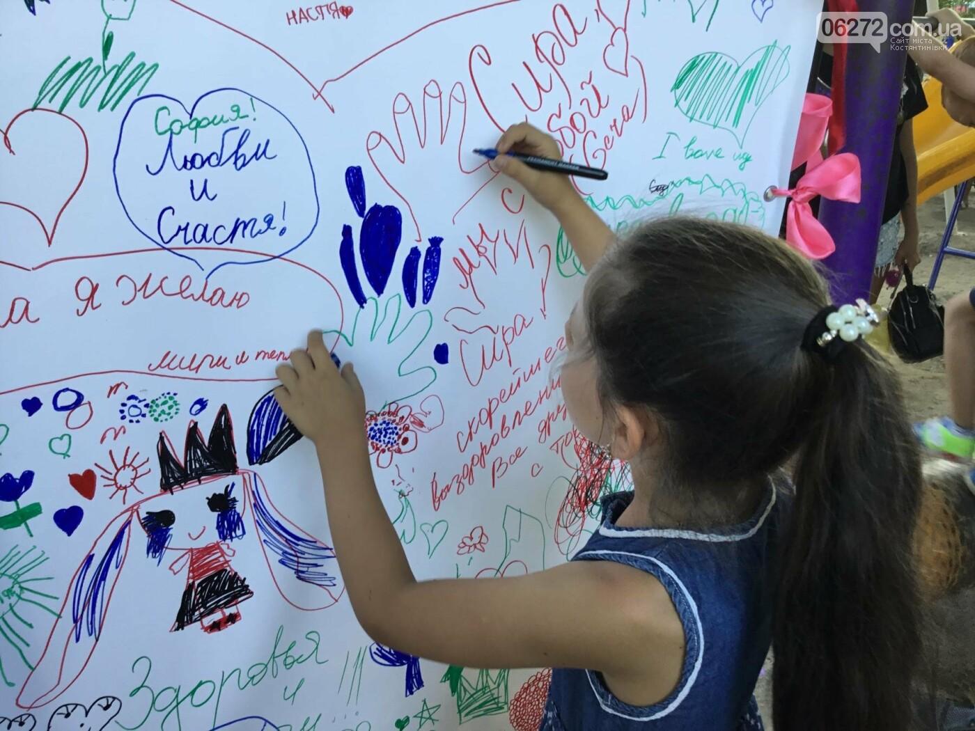 Вчера в Константиновке состоялся благотворительный праздник для детей (видео), фото-3