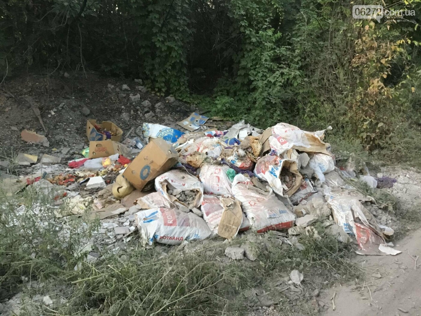 Как константиновцы экономят на вывозе мусора, фото-7