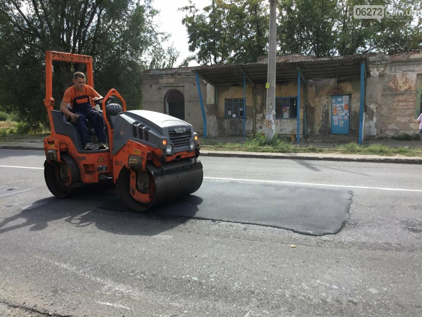 У Костянтинівці триває ремонт доріг, фото-3