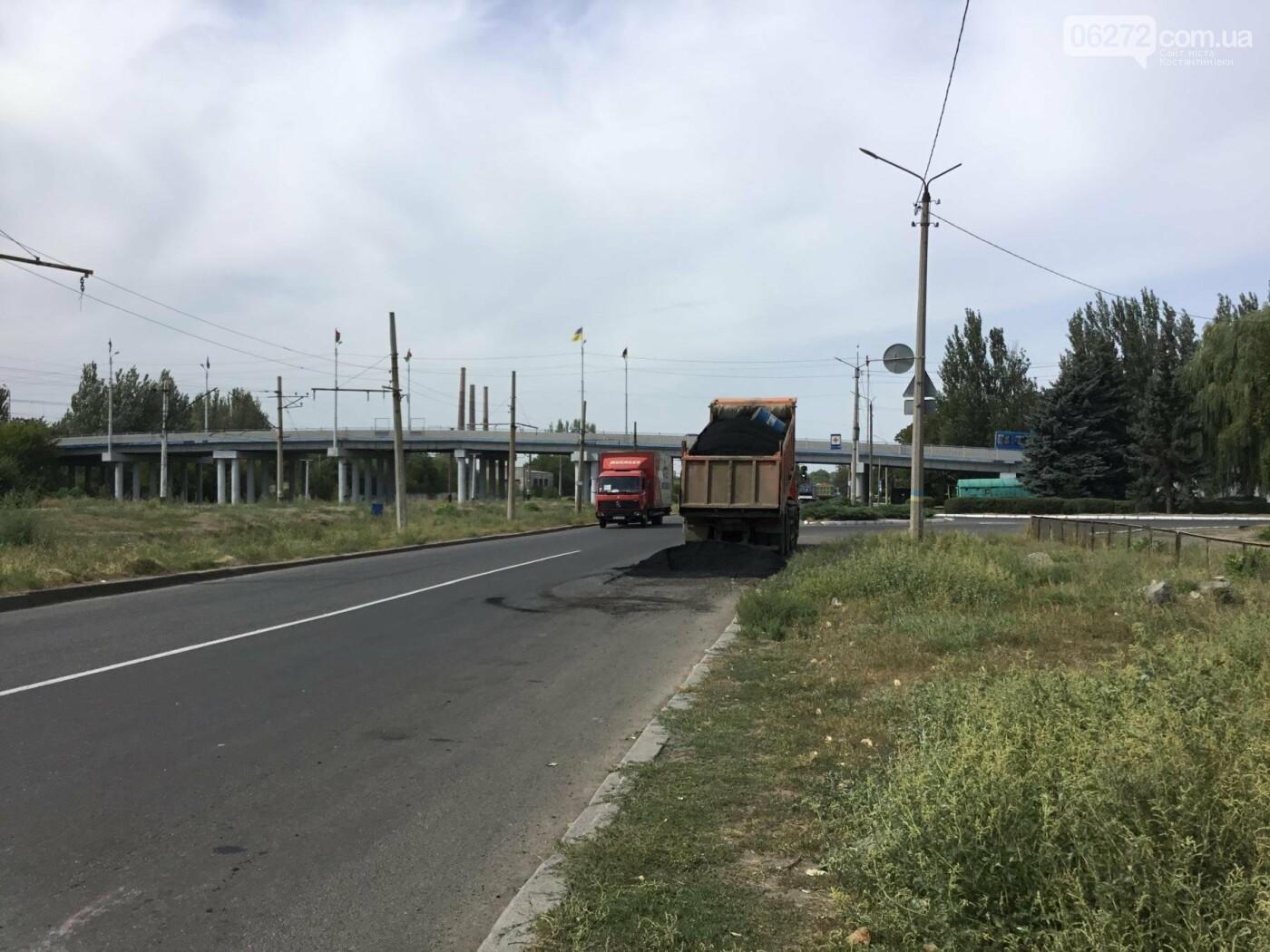 У Костянтинівці триває ремонт доріг, фото-1
