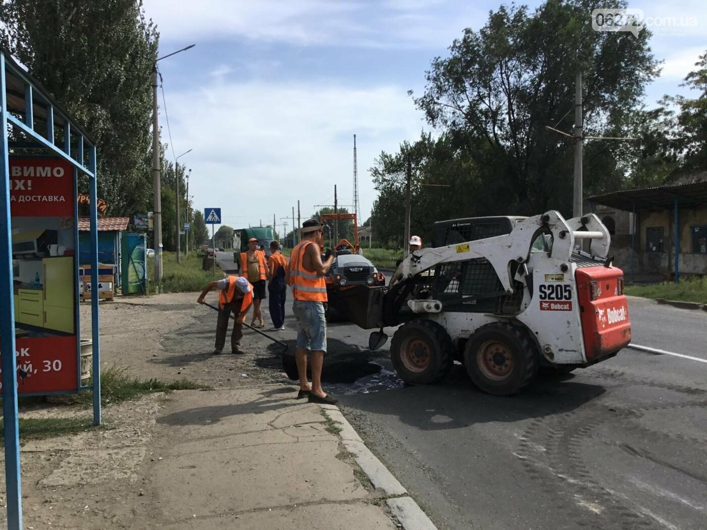 У Костянтинівці триває ремонт доріг, фото-2