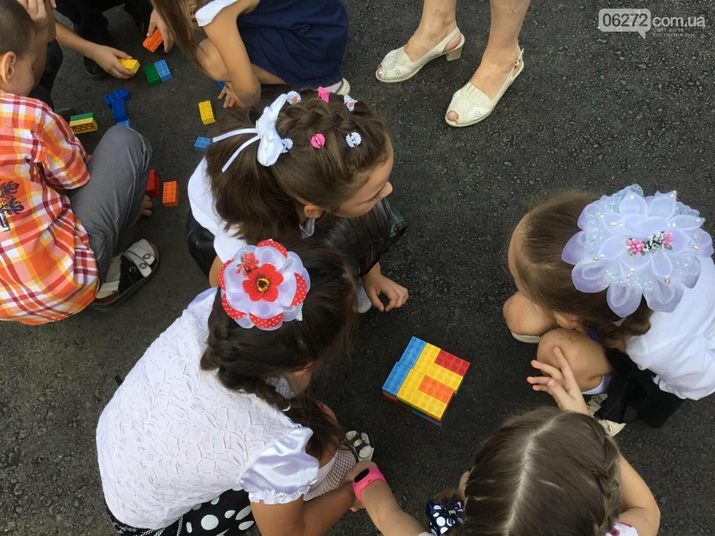 У Костянтинівській школі №1 першачки навчалися за допомогою «Лего», фото-5