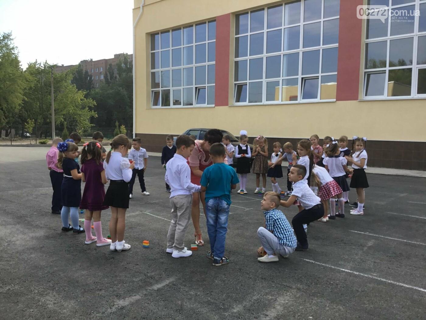 У Костянтинівській школі №1 першачки навчалися за допомогою «Лего», фото-3