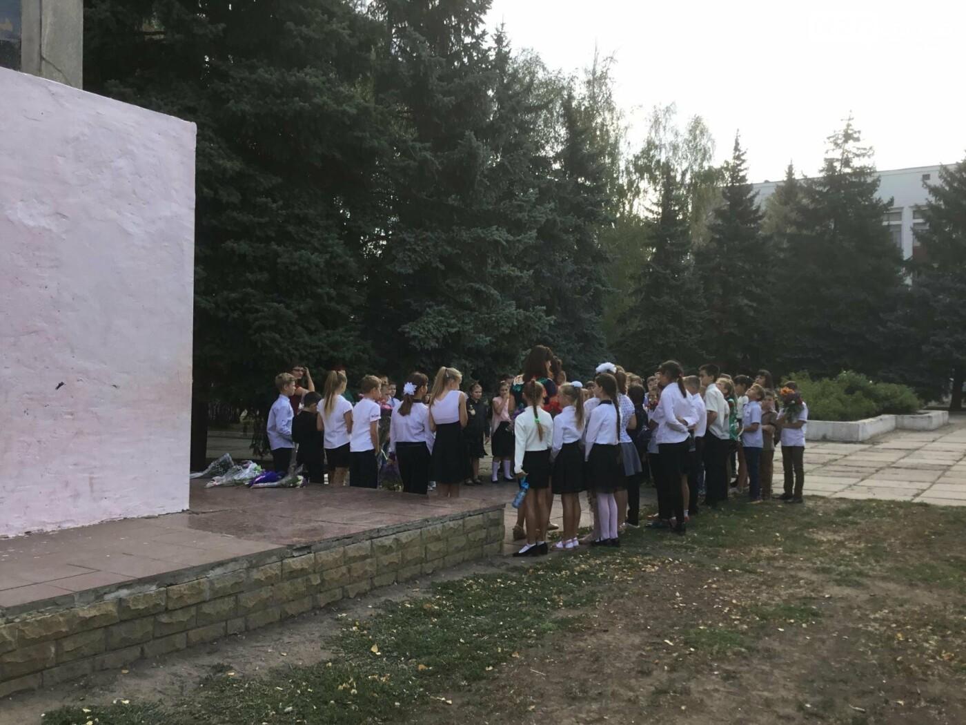 Школярі Костянтинівського ліцею вшанували пам'ять загиблих воїнів, фото-1