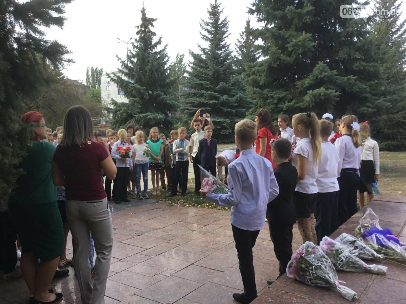 Школярі Костянтинівського ліцею вшанували пам'ять загиблих воїнів, фото-4