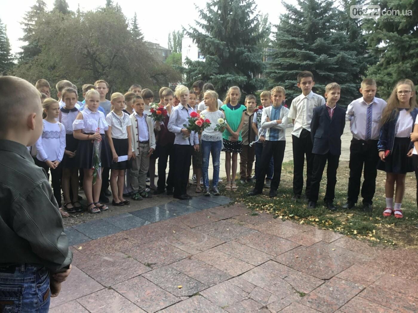 Школярі Костянтинівського ліцею вшанували пам'ять загиблих воїнів, фото-5