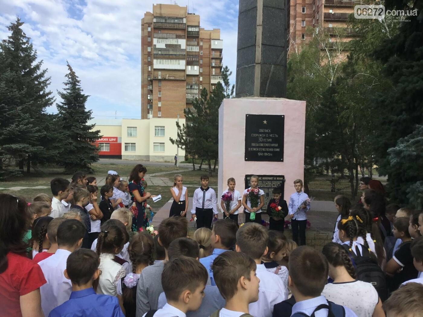 Школярі Костянтинівського ліцею вшанували пам'ять загиблих воїнів, фото-3