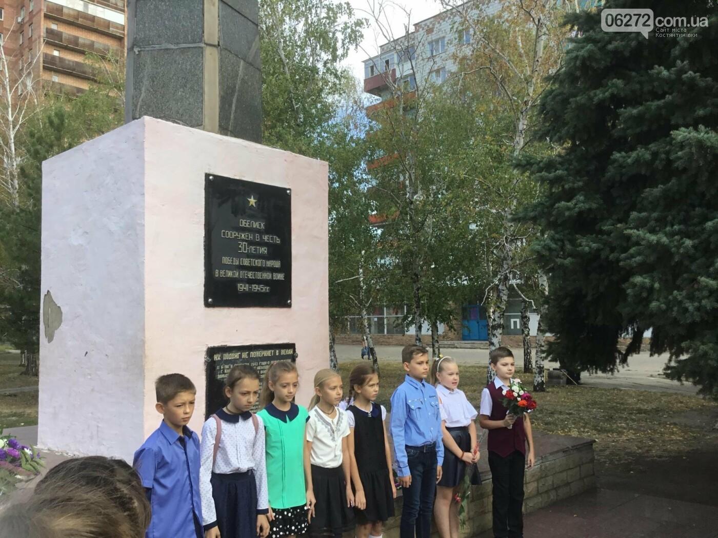 Школярі Костянтинівського ліцею вшанували пам'ять загиблих воїнів, фото-6