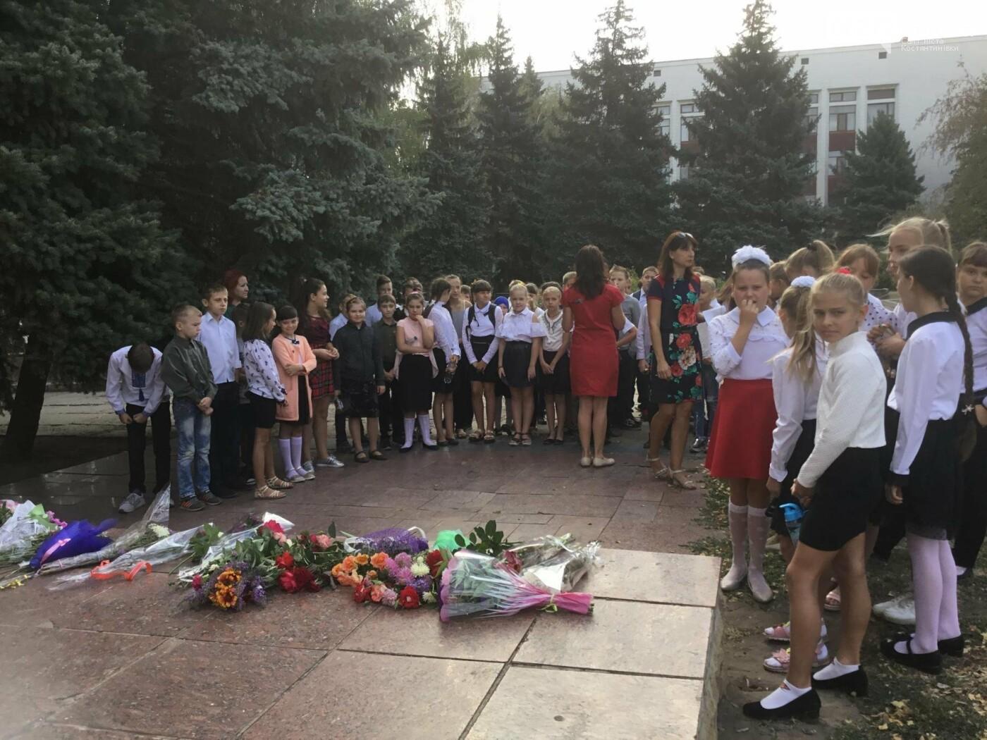 Школярі Костянтинівського ліцею вшанували пам'ять загиблих воїнів, фото-2