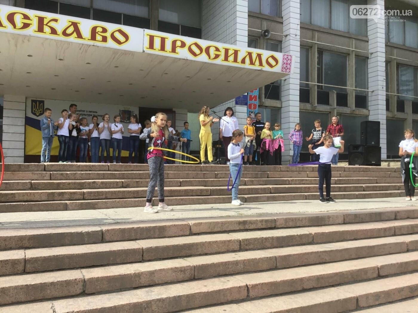 У Костянтинівці відбувся захід до Дня фізичної культури та спорту, фото-2