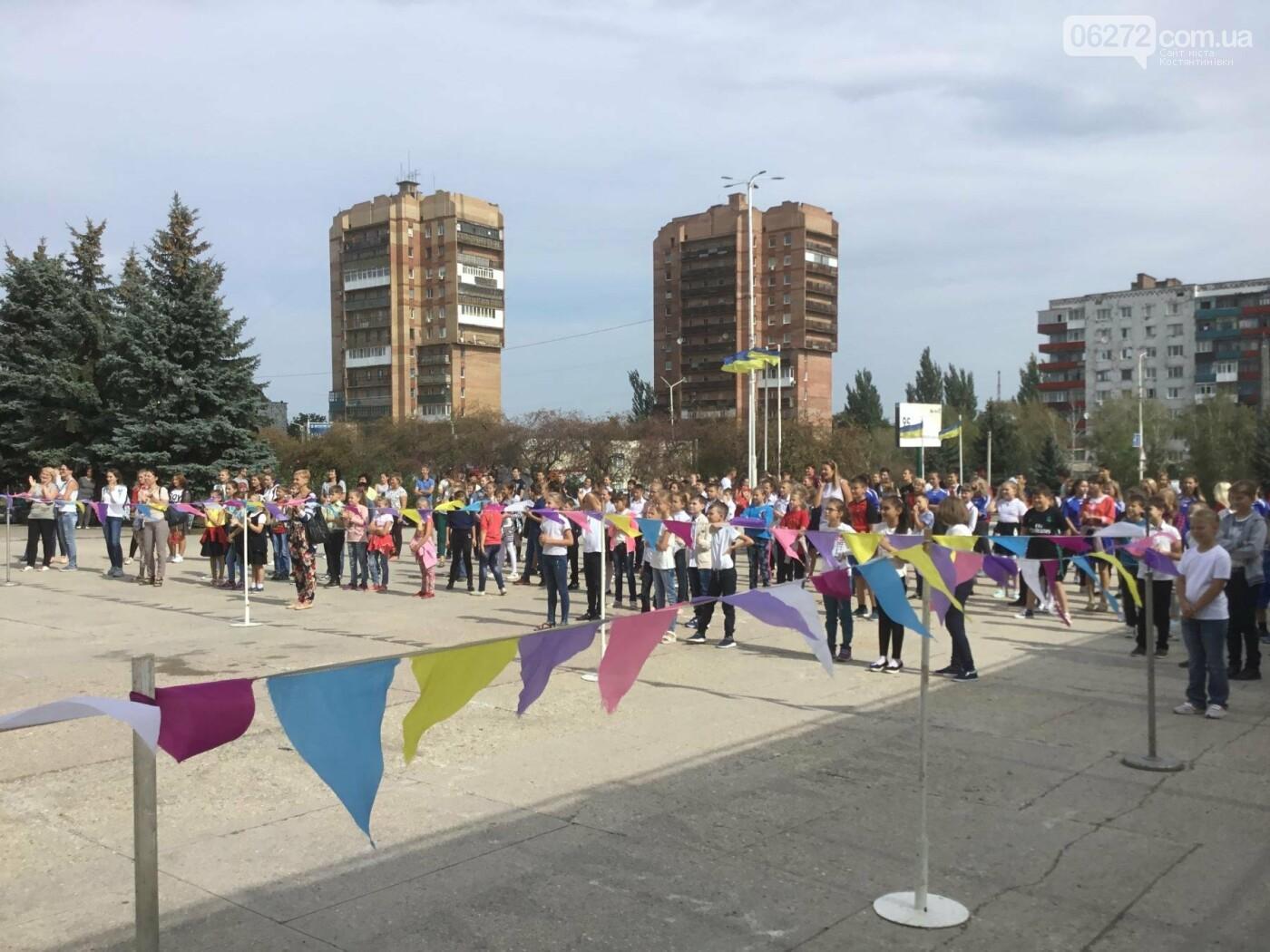 У Костянтинівці відбувся захід до Дня фізичної культури та спорту, фото-1