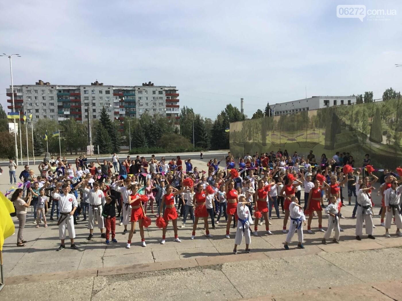 У Костянтинівці відбувся захід до Дня фізичної культури та спорту, фото-4