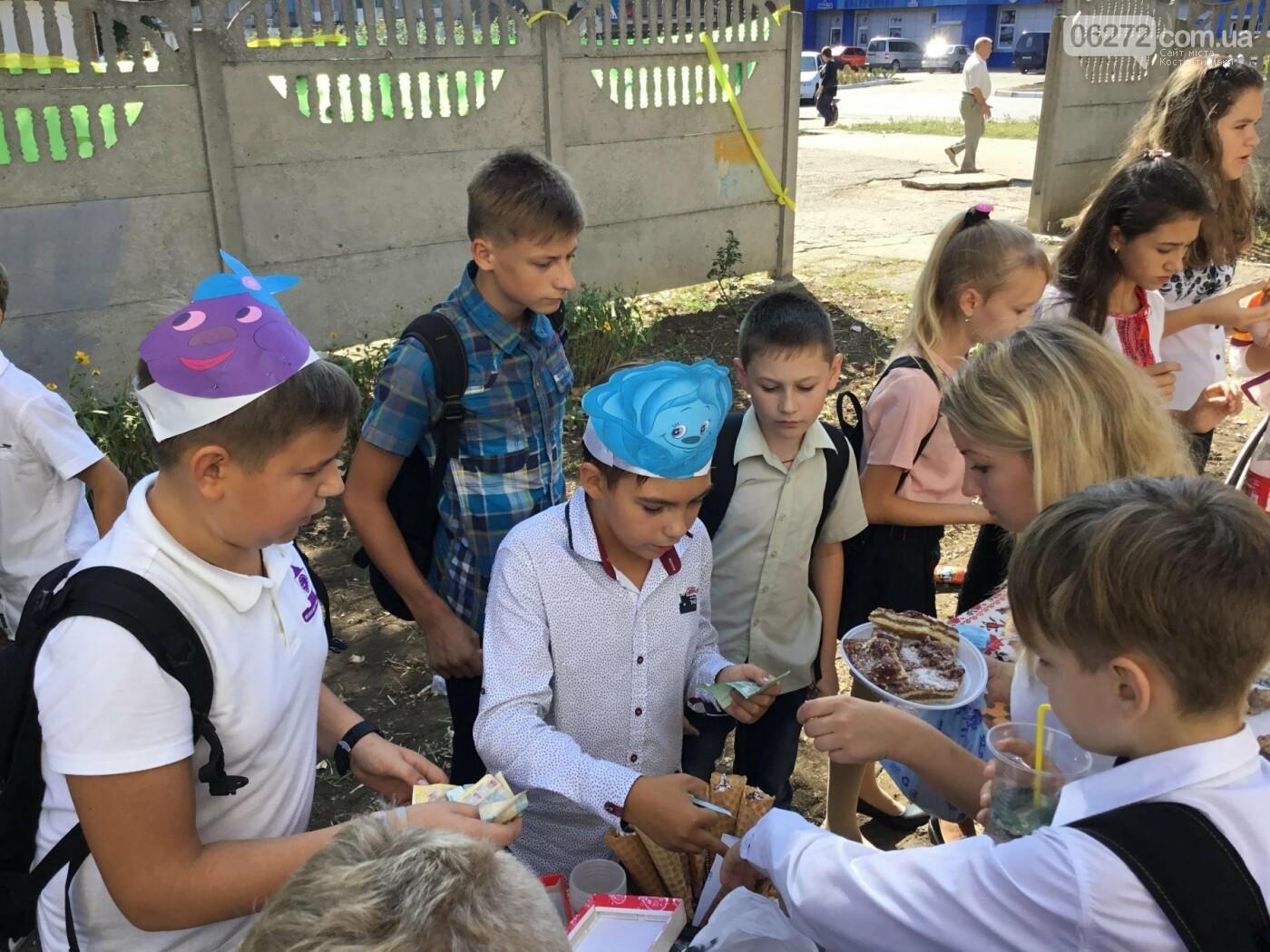 «Сорочинський ярмарок» у Костянтинівському ліцеї, фото-7