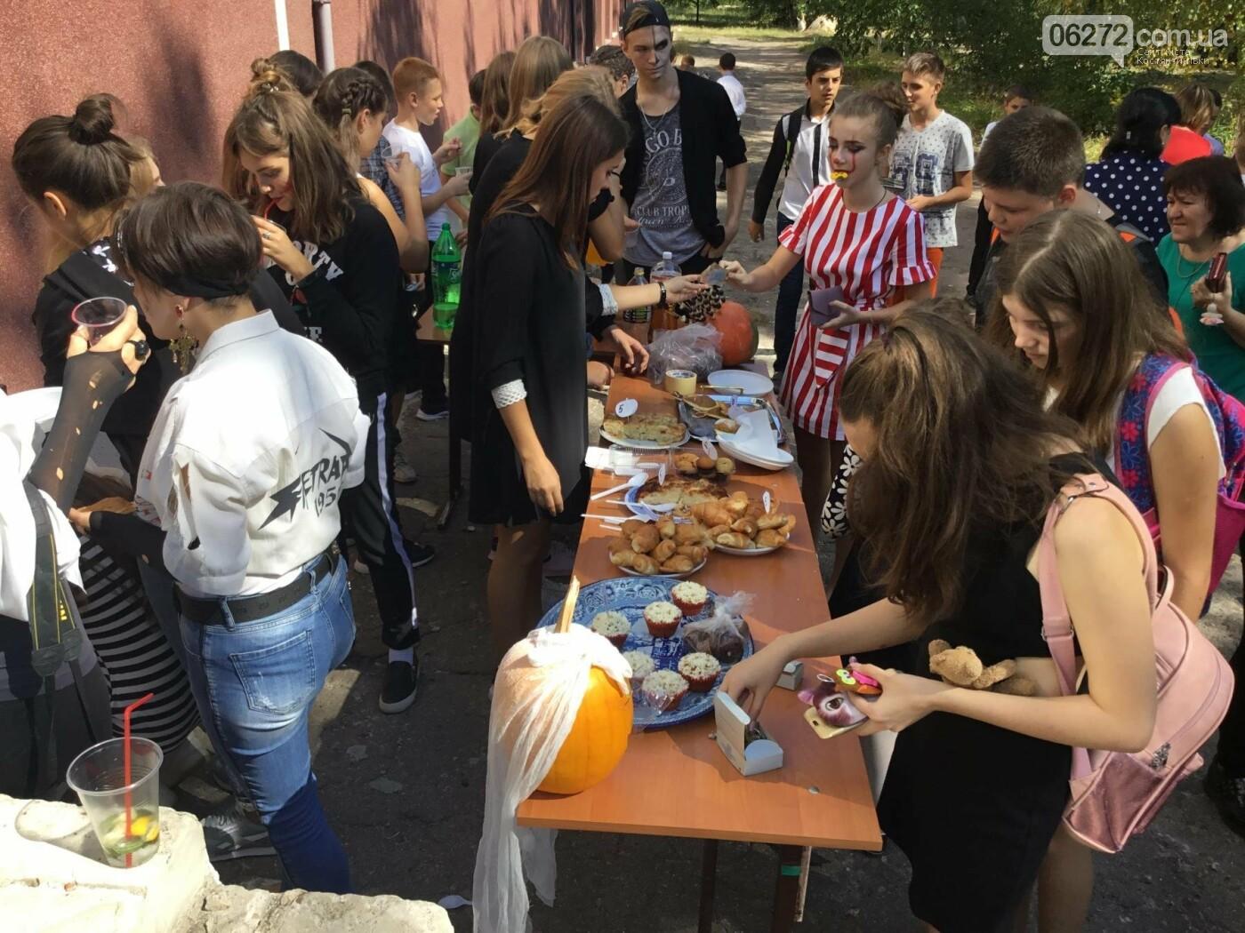 «Сорочинський ярмарок» у Костянтинівському ліцеї, фото-4