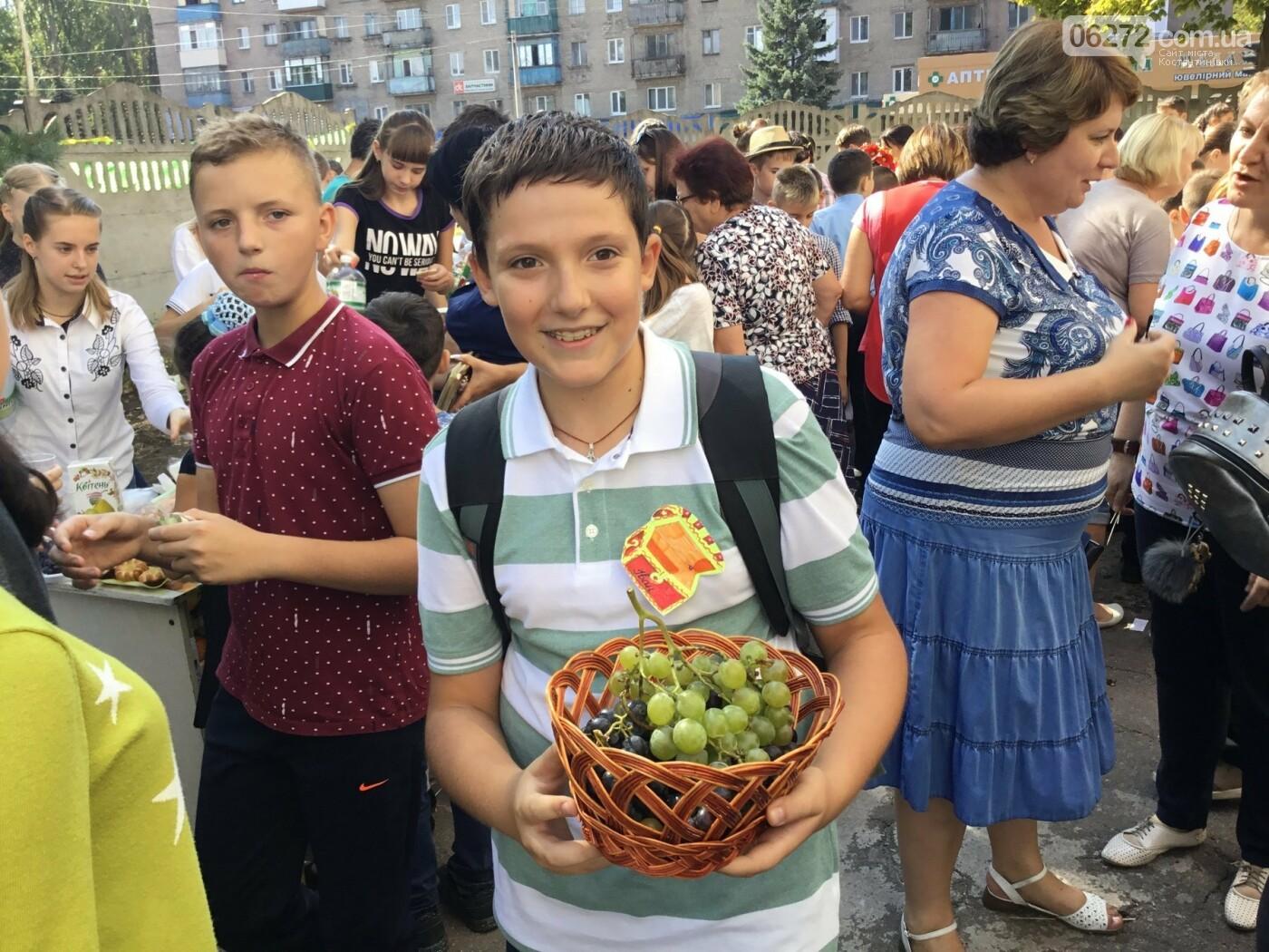 «Сорочинський ярмарок» у Костянтинівському ліцеї, фото-13