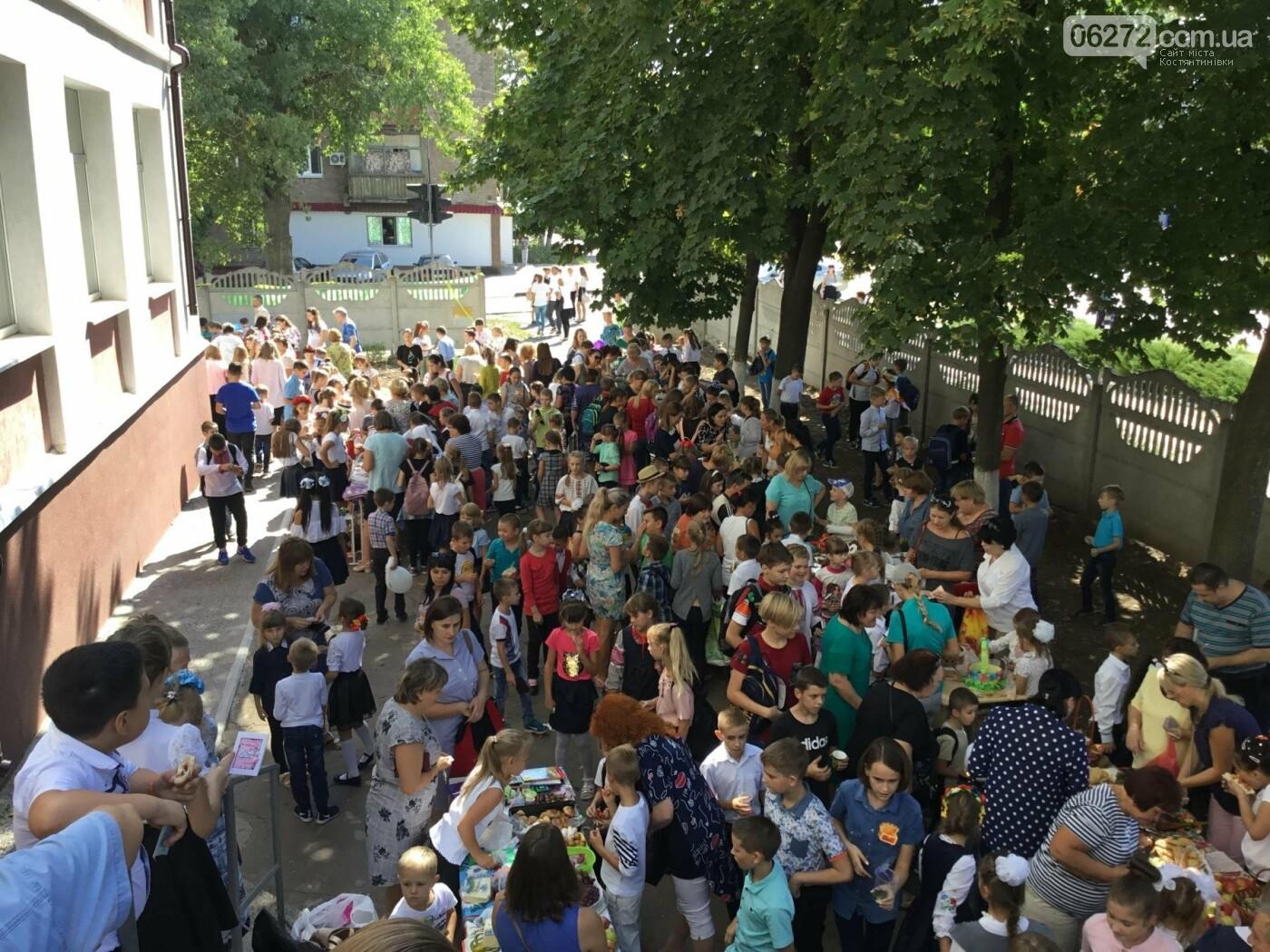 «Сорочинський ярмарок» у Костянтинівському ліцеї, фото-12