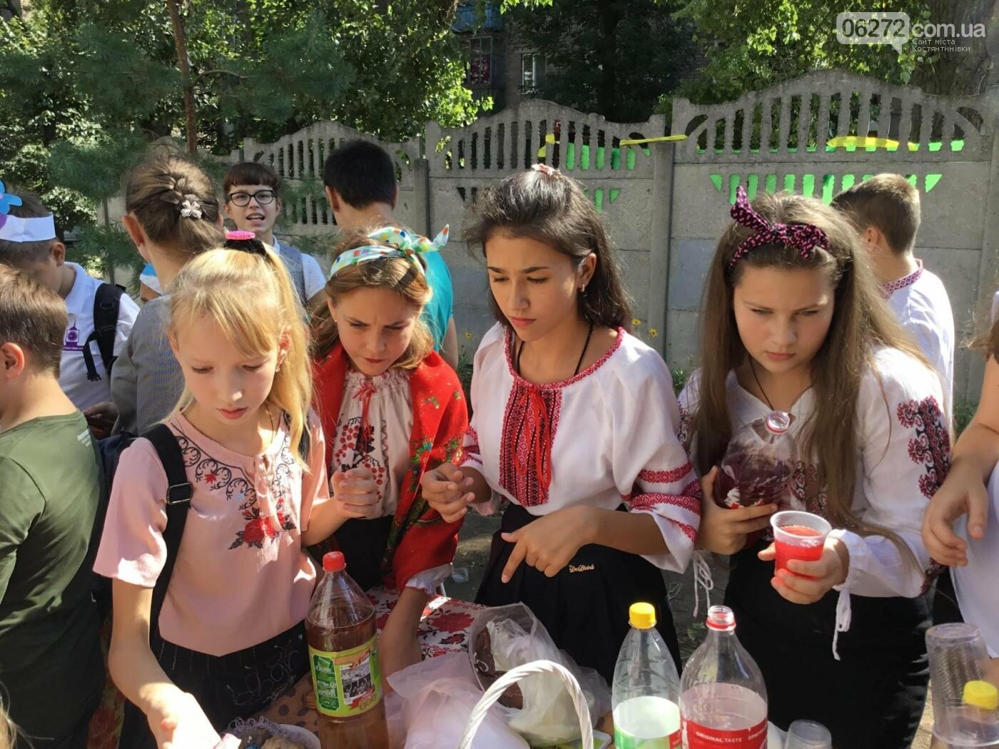 «Сорочинський ярмарок» у Костянтинівському ліцеї, фото-10