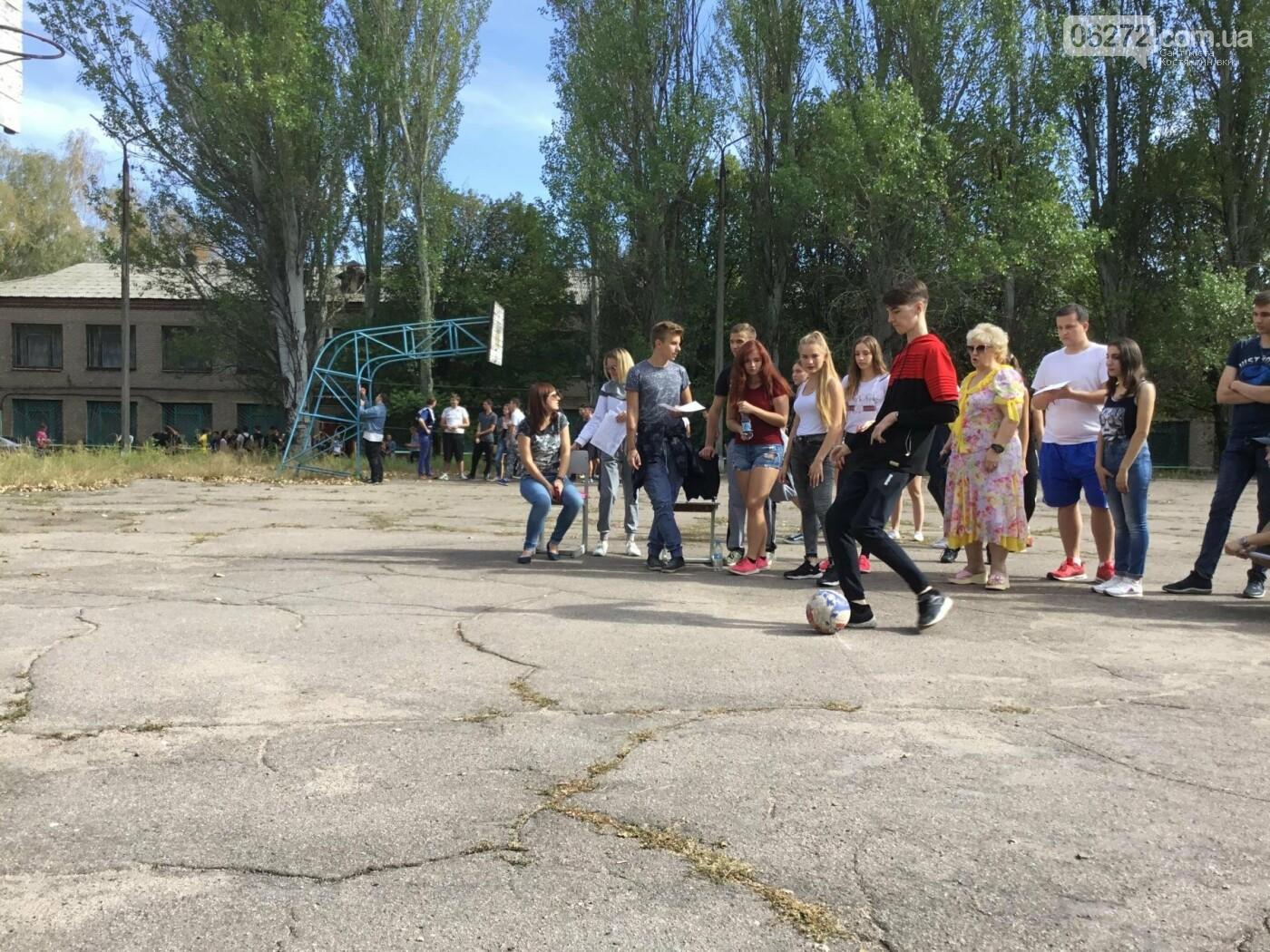 День здоровья в Константиновском индустриальном техникуме, фото-16