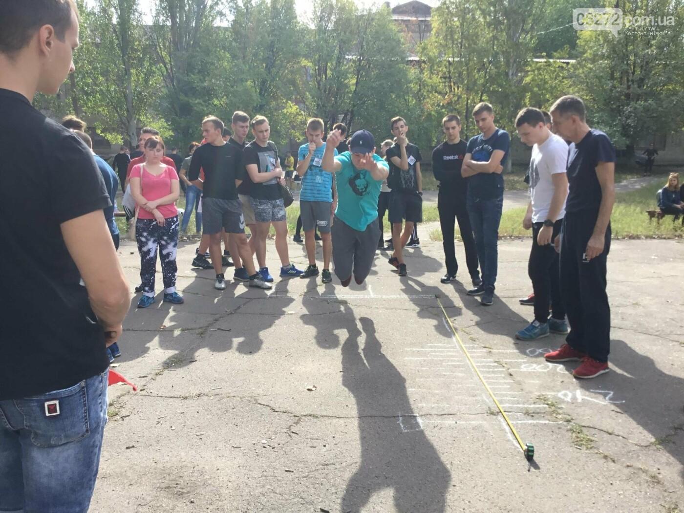 День здоровья в Константиновском индустриальном техникуме, фото-2