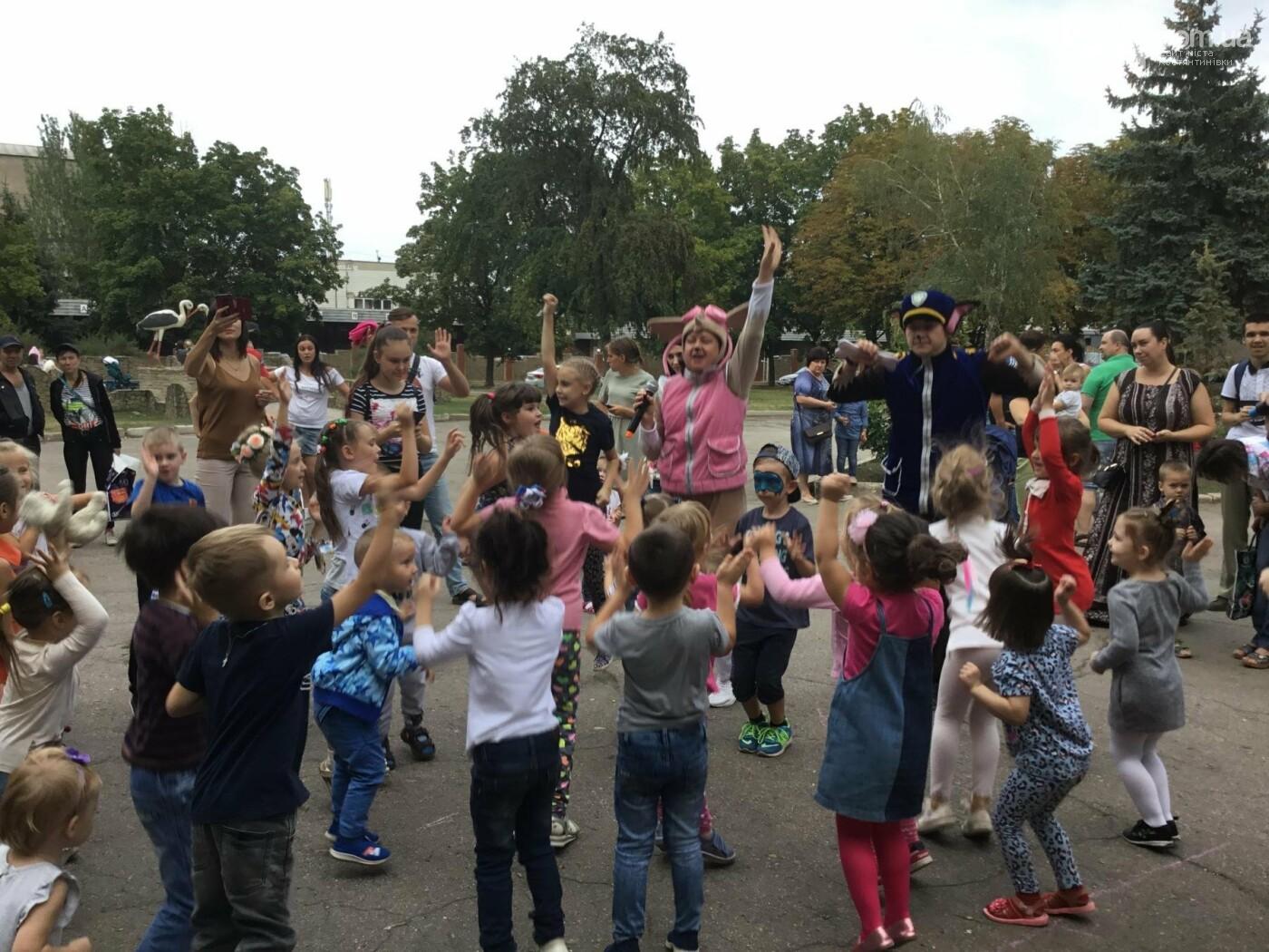 В Константиновке провели благотворительный праздник  в поддержку Софии Чупыхиной, фото-8