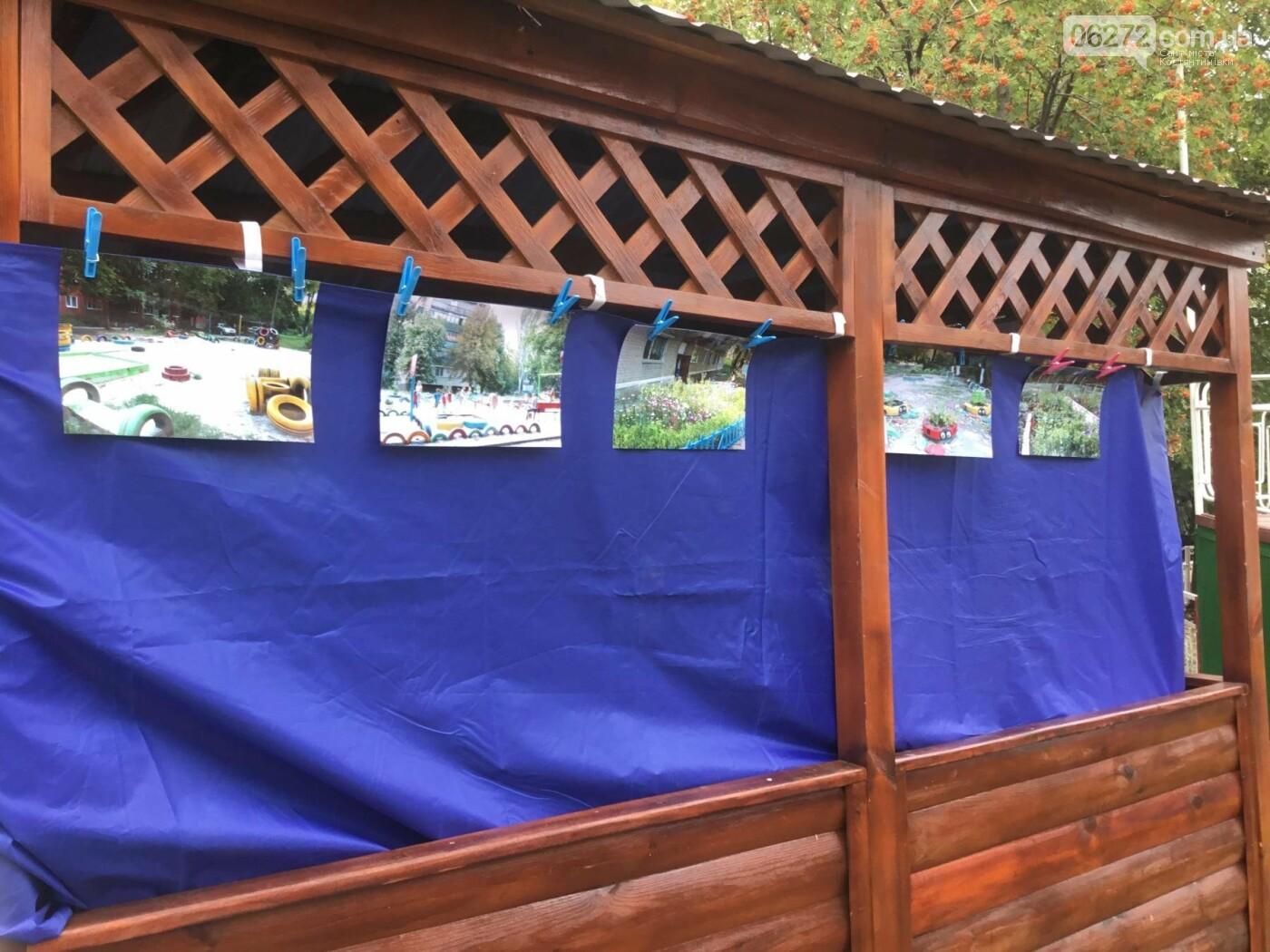 Вчора у Костянтинівці провели міський конкурс «Арт-подвір'я», фото-7