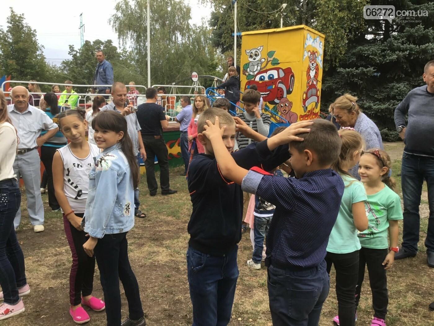 Вчора у Костянтинівці провели міський конкурс «Арт-подвір'я», фото-8