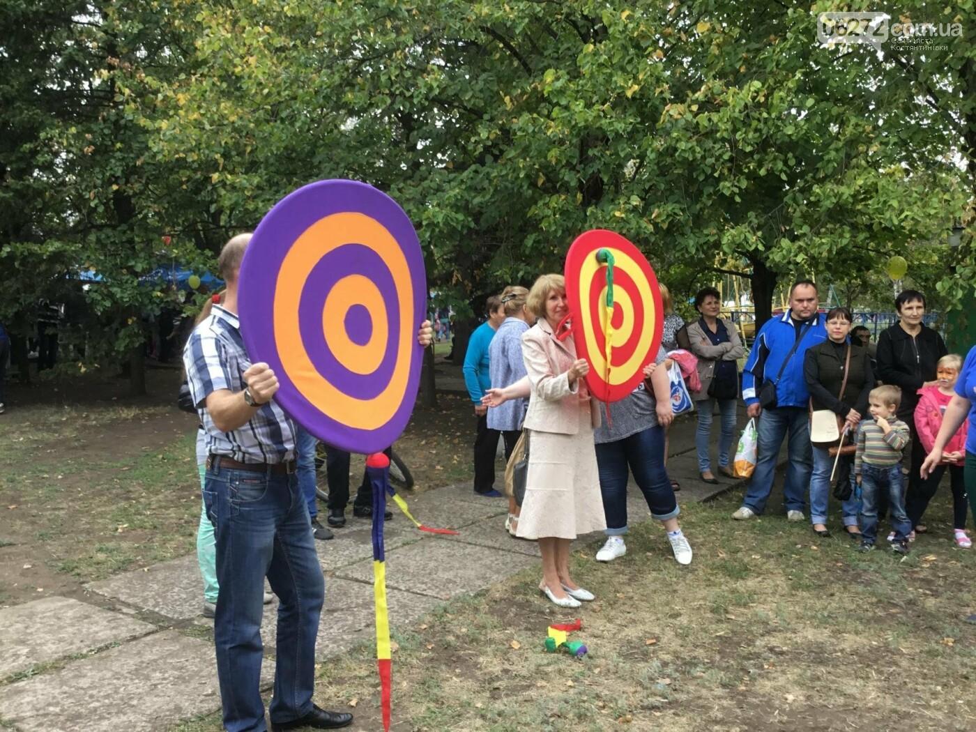 Вчора у Костянтинівці провели міський конкурс «Арт-подвір'я», фото-9