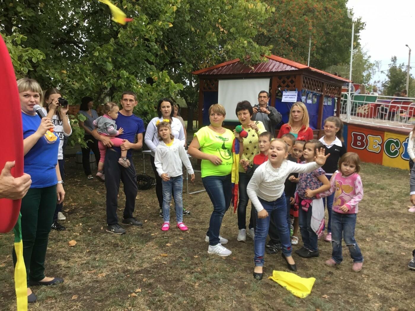 Вчора у Костянтинівці провели міський конкурс «Арт-подвір'я», фото-3