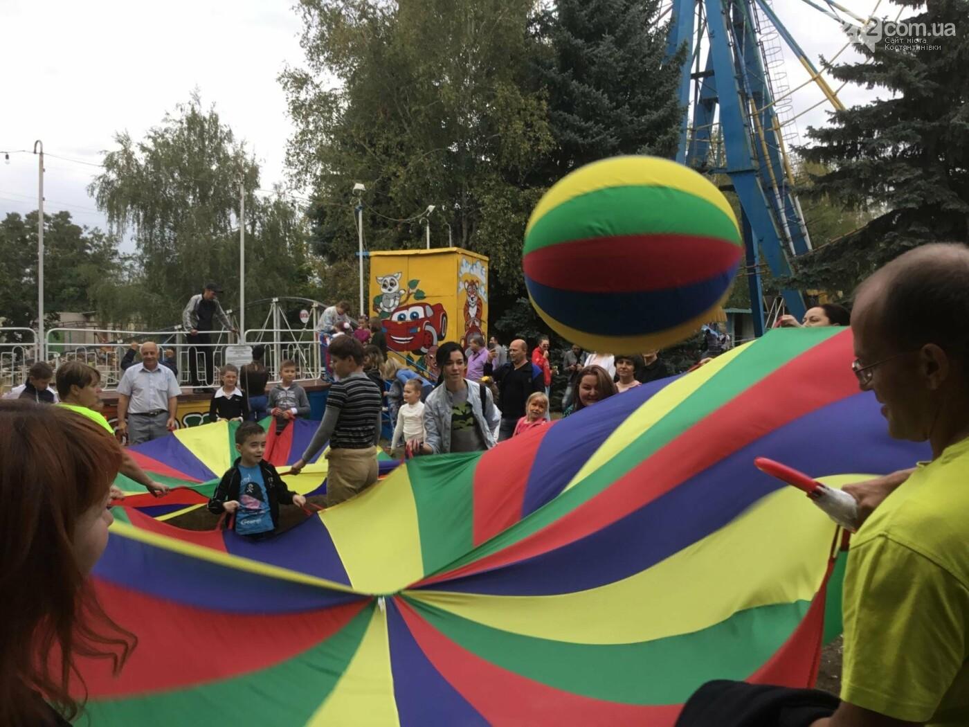 Вчора у Костянтинівці провели міський конкурс «Арт-подвір'я», фото-6