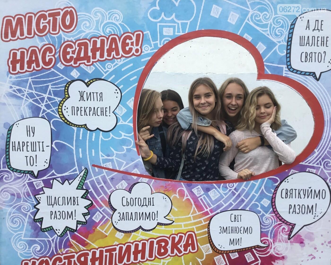 Костянтинівка відсвяткувала свій 148-й день народження, фото-12