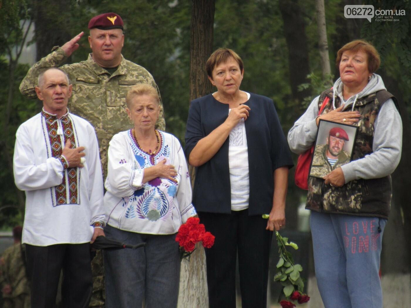 90-тий батальйон 81 бригади відзначив четверту річницю, фото-2