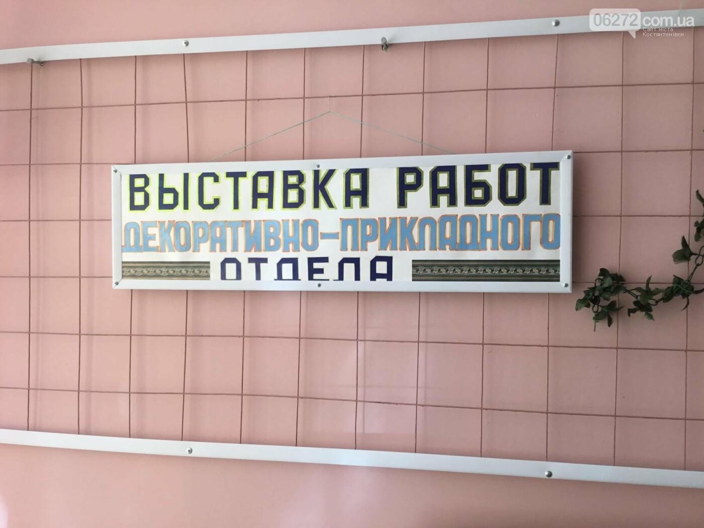 Персональні виставки для Костянтинівців, фото-3