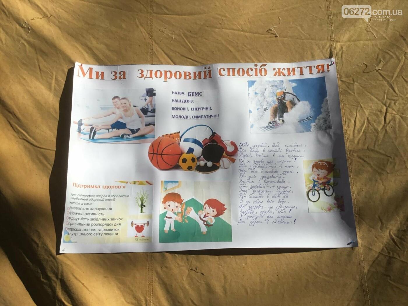 День здоровья в Константиновском медицинском колледже, фото-1