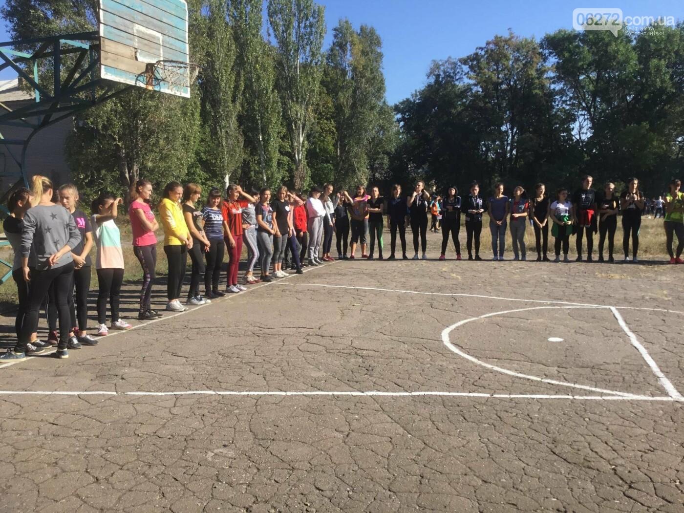 День здоровья в Константиновском медицинском колледже, фото-8