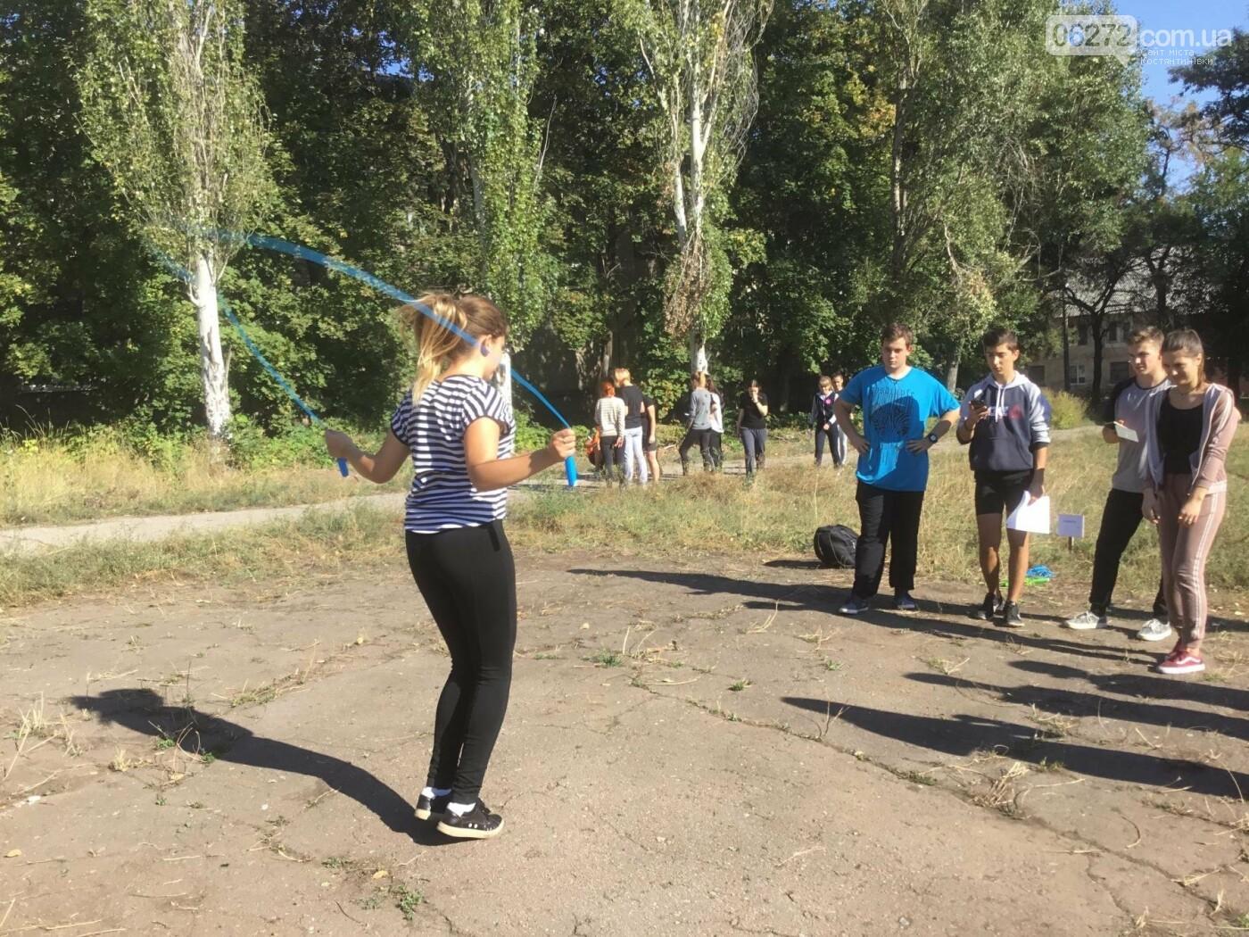 День здоровья в Константиновском медицинском колледже, фото-26