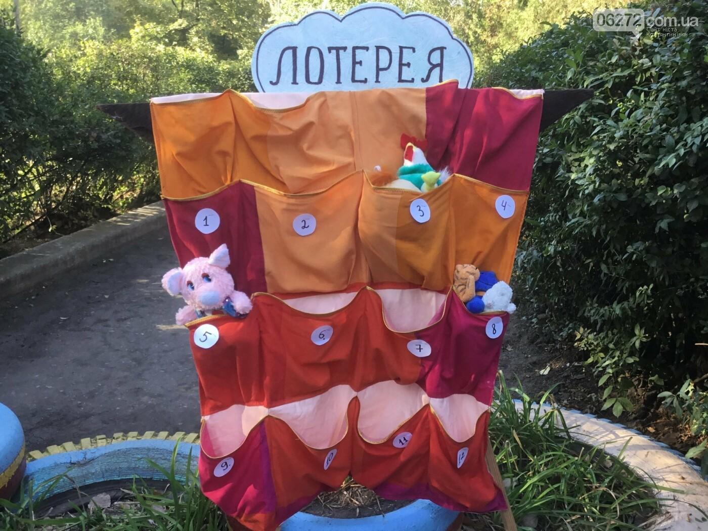 Сорочинський ярмарок у Костянтинівському дитячому садочку «Червона шапочка», фото-21