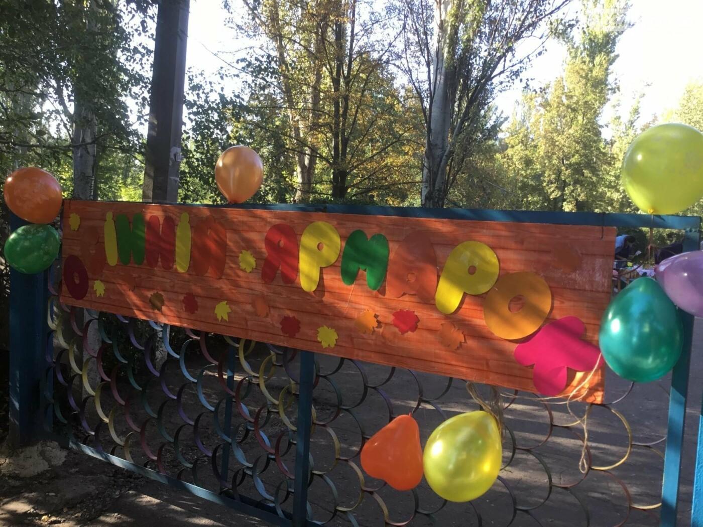 Сорочинський ярмарок у Костянтинівському дитячому садочку «Червона шапочка», фото-8