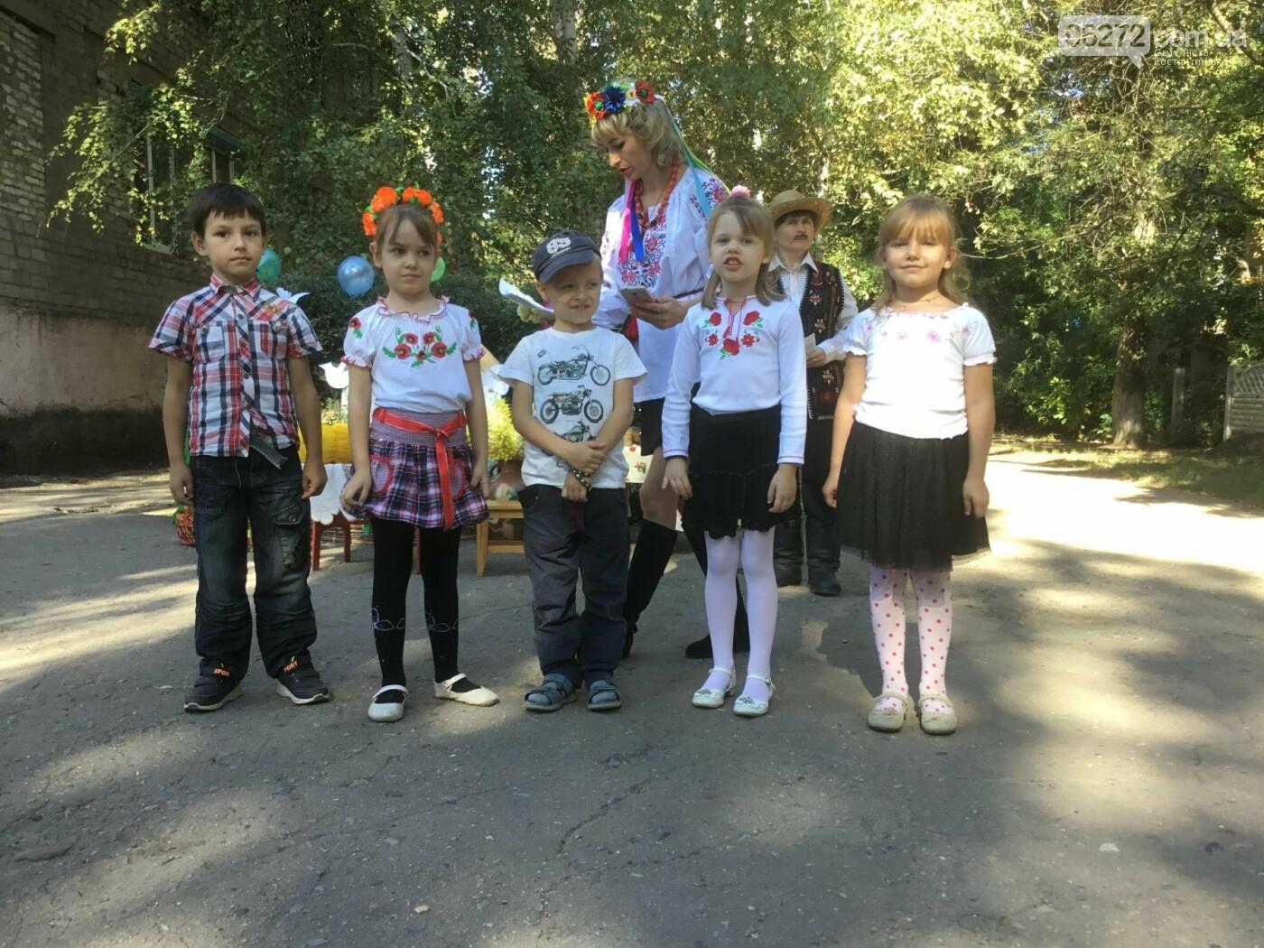 Сорочинський ярмарок у Костянтинівському дитячому садочку «Червона шапочка», фото-18