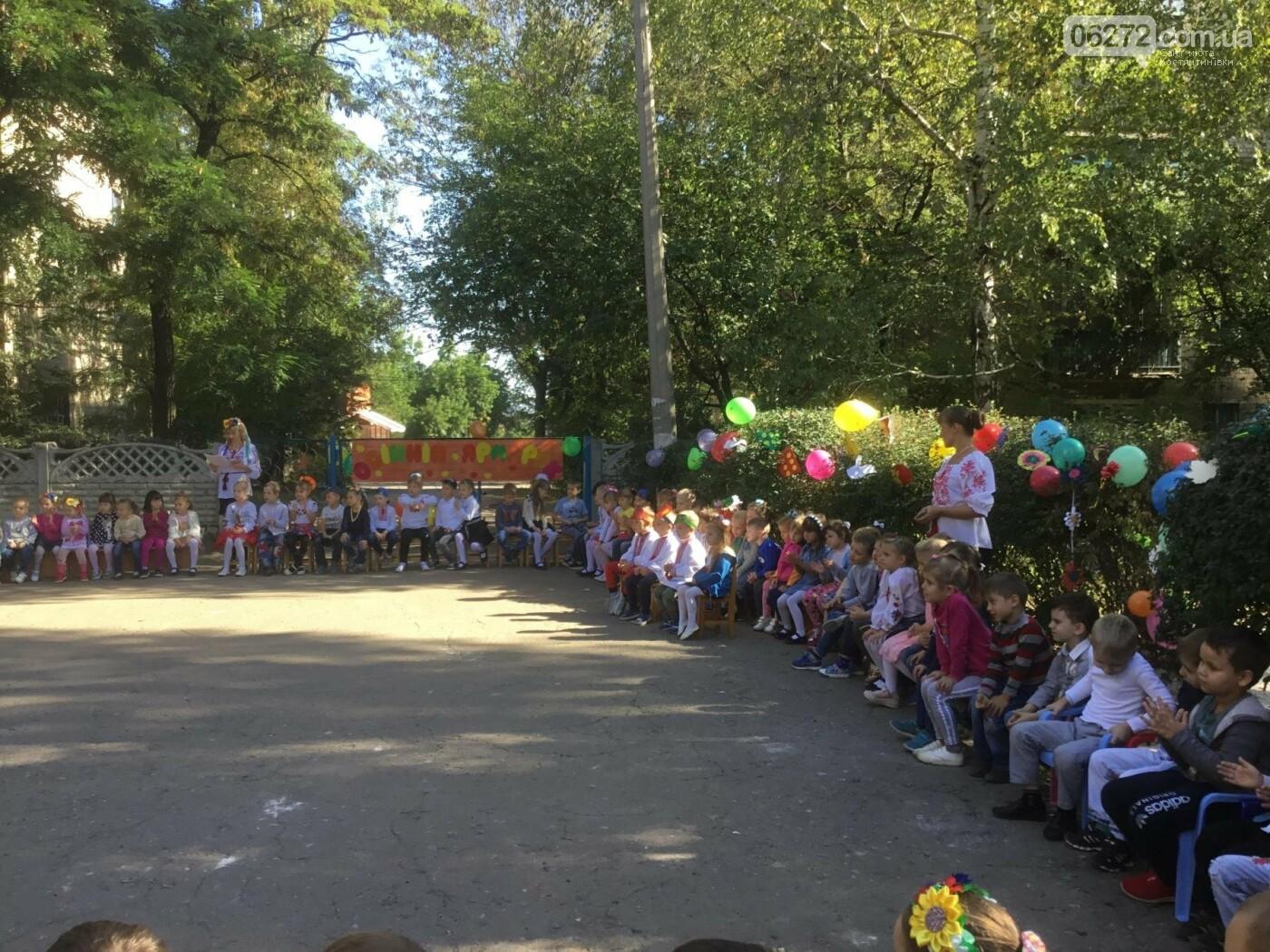 Сорочинський ярмарок у Костянтинівському дитячому садочку «Червона шапочка», фото-22