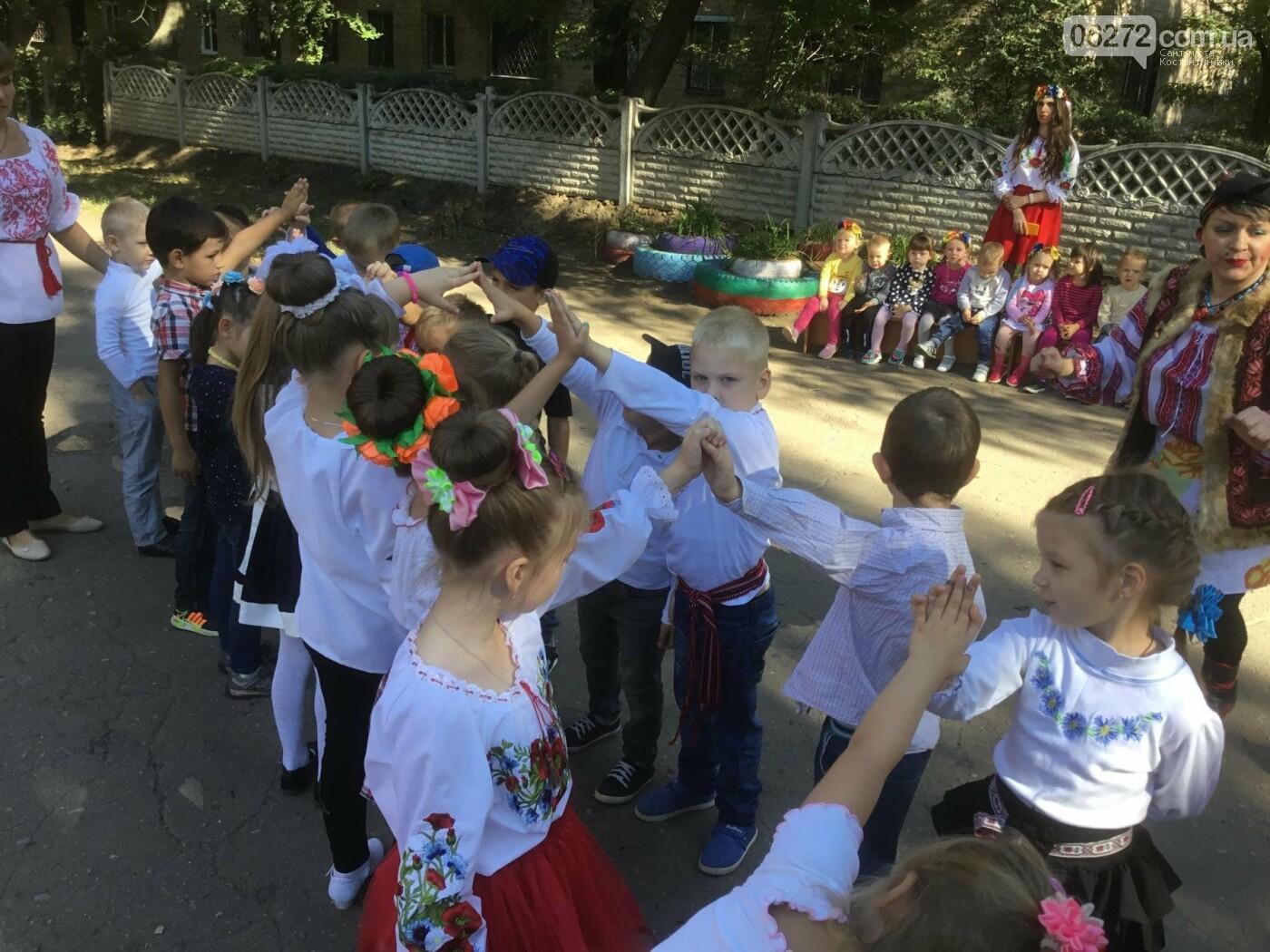 Сорочинський ярмарок у Костянтинівському дитячому садочку «Червона шапочка», фото-6
