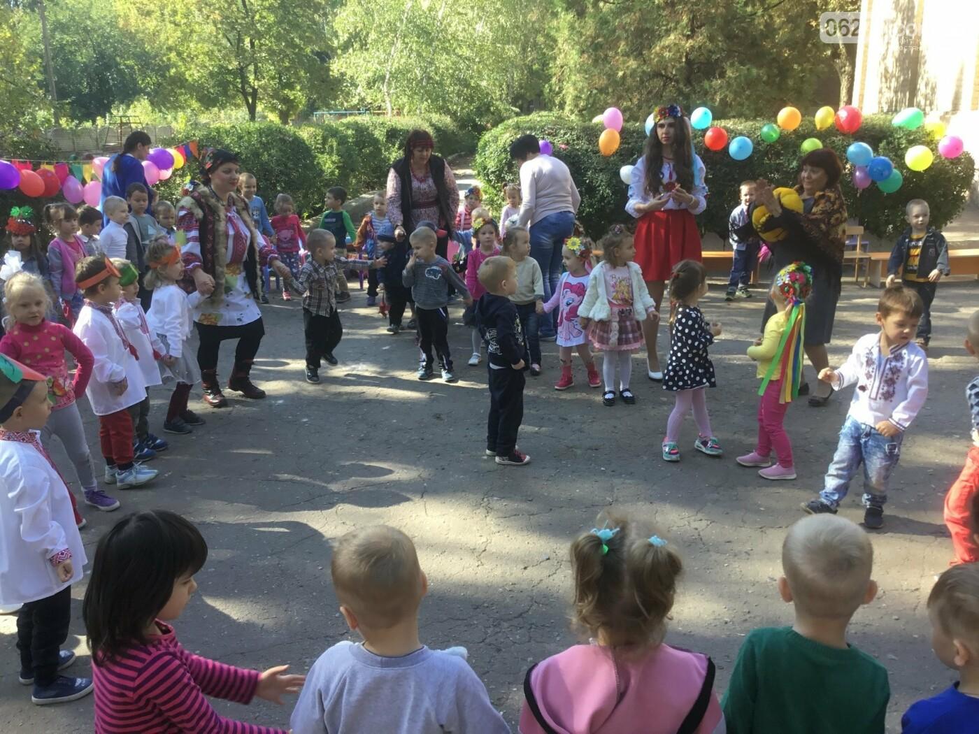 Сорочинський ярмарок у Костянтинівському дитячому садочку «Червона шапочка», фото-27