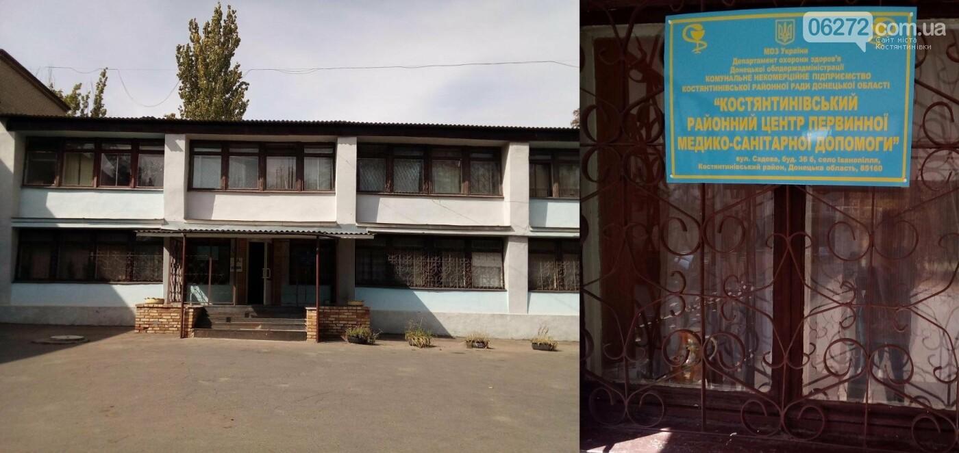Як відбувається медична реформа у сільській місцевості Костянтинівського району, фото-1